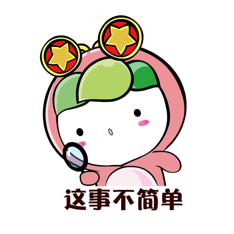 上海虹桥机场玻璃被追星粉丝挤碎?追星要理性也要安全