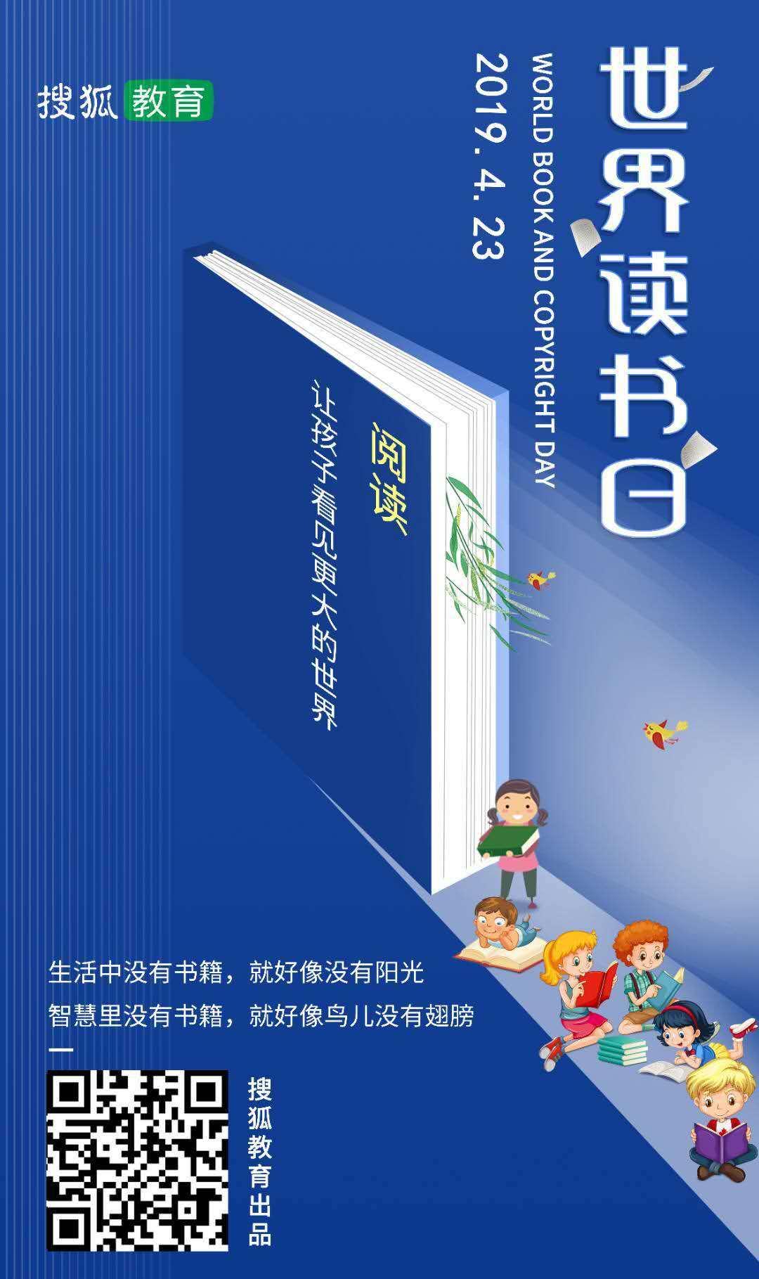 """""""悦读""""中国:中国人均数字阅读量12.4本"""