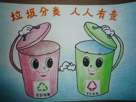 长沙今年全面推进生活垃圾分类减量 建立绿色账户