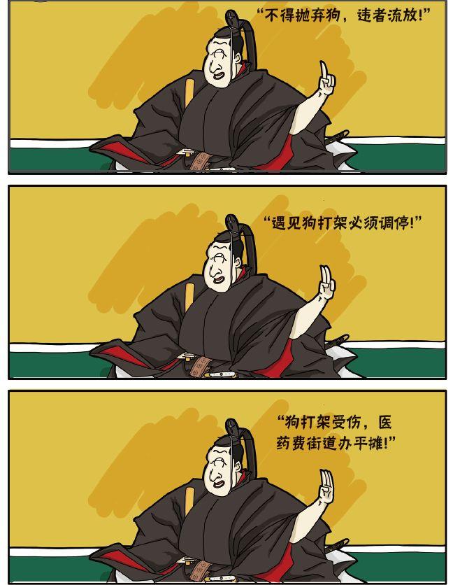 这8位名人的反差面,真是让人大吃一jing~_Vol 萌宠趣闻 第14张
