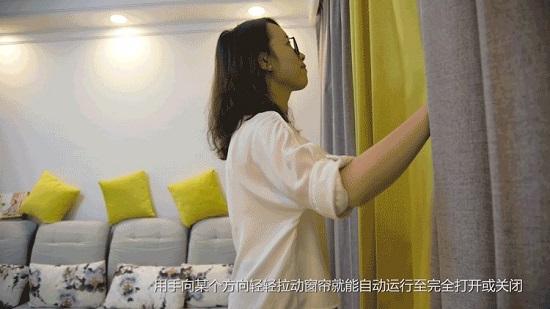 萤石智能窗帘机MC1评测为懒人提供好的尝试
