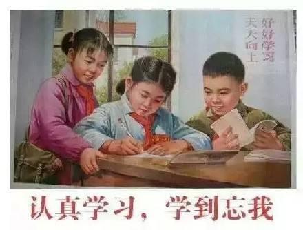 期中考试如何多得30分?京航教育老师教你15个技巧