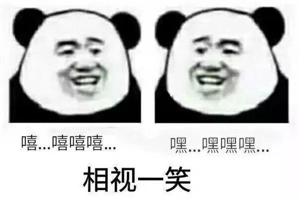 """【警方提醒】诈骗近40万余元!众兴派出所依法刑事拘留1名""""美女""""犯罪嫌疑人"""