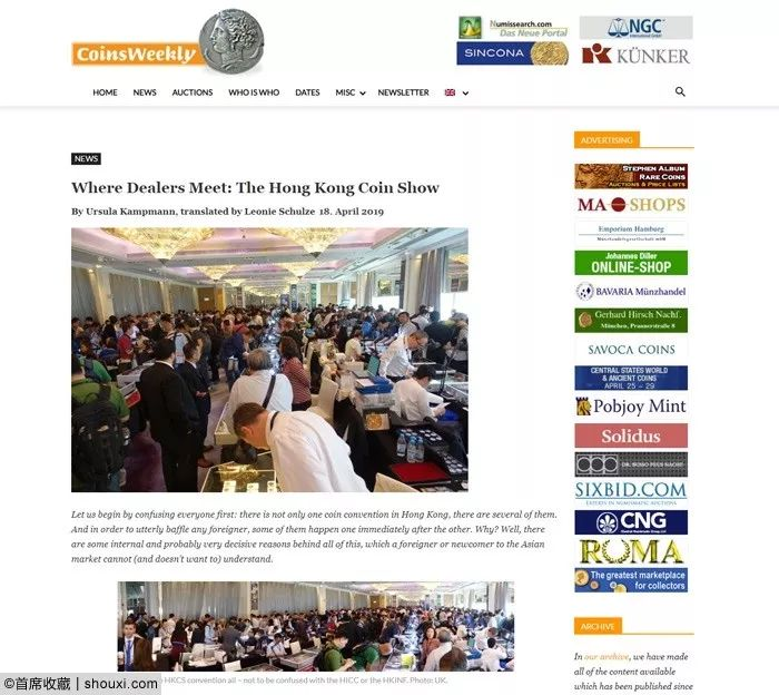 CoinsWeekly关注HKCS:全球币商汇聚的地方