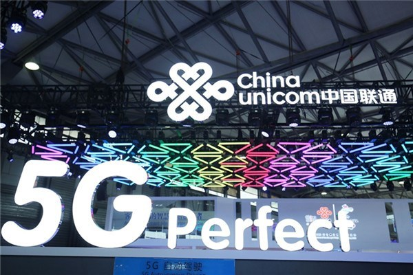 中国联通董事长王晓初:正式开通5G试验网_杭州