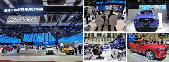 全球车哈弗F7&F7x成上海车展人气最AI 将加速出海