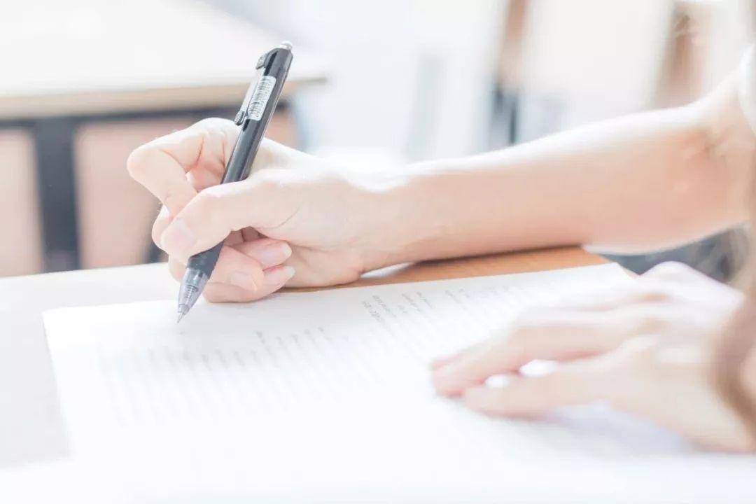 【悦思教育】新版《各学科答题规范》官方要求,请转给身边每位高考生!