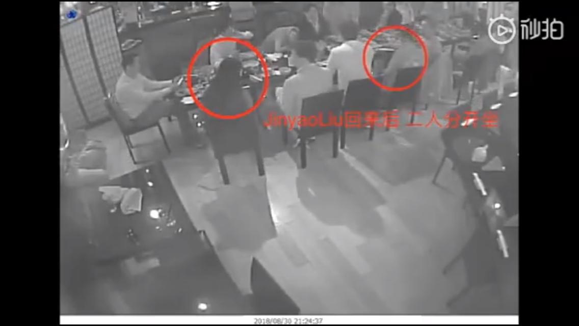 劉強東案未剪輯視頻細節:給女士披外套 下車後手挽手_女生