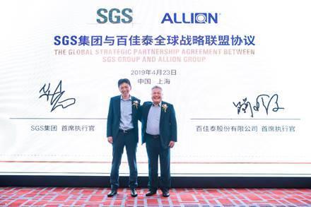 SGS和百佳泰合资成立'百通车联'为车联网产业提供一站式测试认证解决方案(图2)