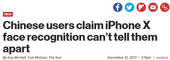 美国小伙被苹果误认成连环盗贼入狱 索陪10亿美元_巴伊