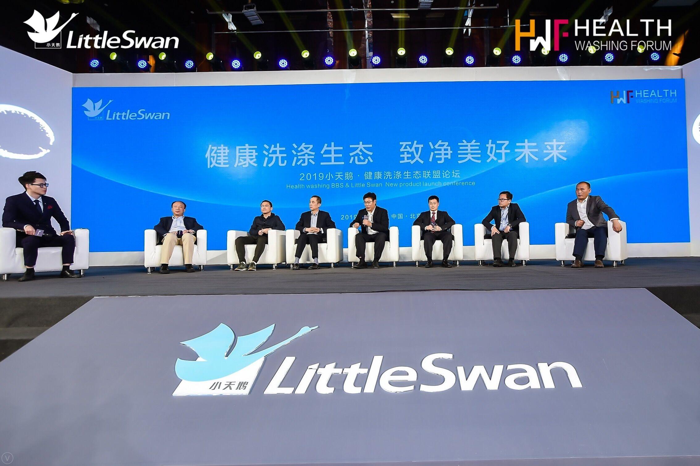 健康升级成行业新动能,小天鹅如何赋能健康洗涤生态?