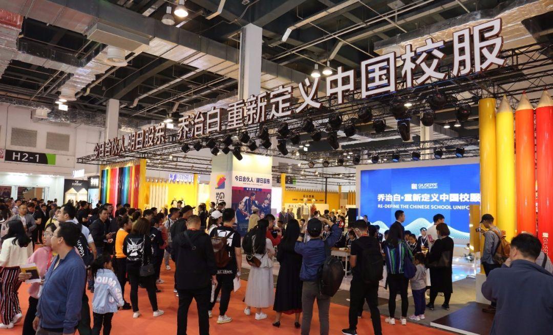 乔治白推动校服行业品牌化变革 | 引爆2019上海国际校服园服展