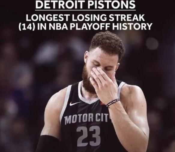 <b>NBA季后赛最尴尬纪录诞生!活塞真的不容易,格里芬也回天无力</b>