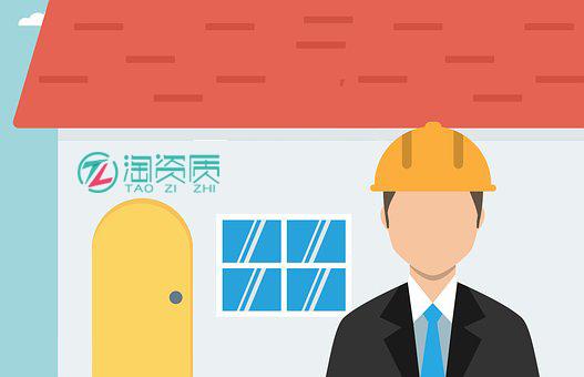 建筑资质办理要准备哪些材料-淘资质