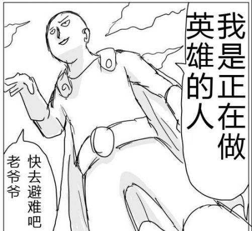 <b>一拳超人:水龙和饿狼会加入NEO吗?现在的英雄协会日薄西山?</b>
