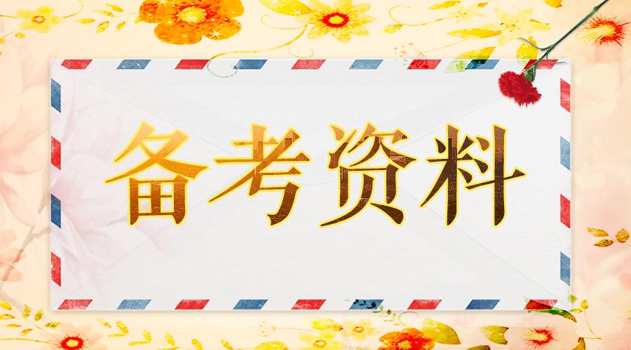 """2019河北省考行测备考:7道小题让你彻底掌握""""比重问题"""""""