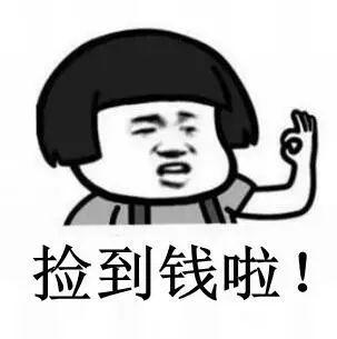 如果你认识王梓陈!