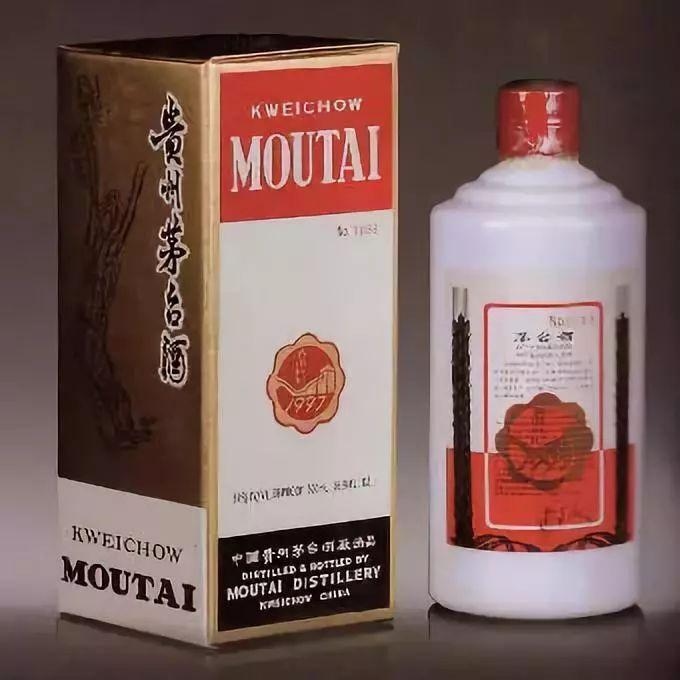 纪念香港回归的茅台酒,你了解多少?别收藏错了!