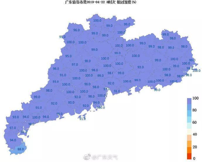 32℃闷热+回南!晴不到两日,中山又将迎来雨雨雨!