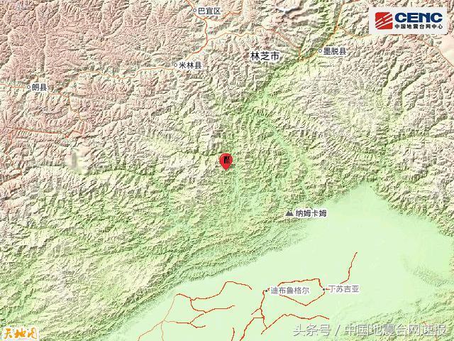 西藏林芝市墨脱县发生6.3级地震