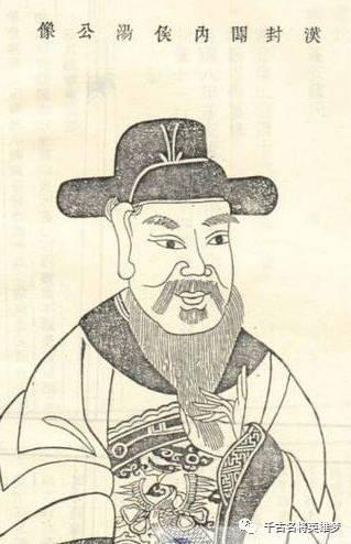 斩首单于的大汉民族英雄陈汤,竟然无意中导致了大汉王朝的灭亡