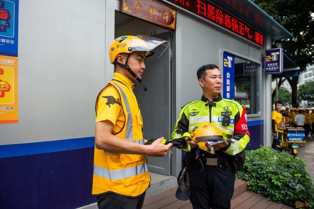 """深圳交警和外卖小哥换装""""变身"""":原来大家都不容易!"""