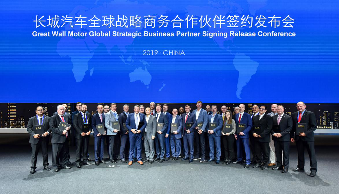 从长城汽车再签全球战略商务合作伙伴,看魏建军的全球梦
