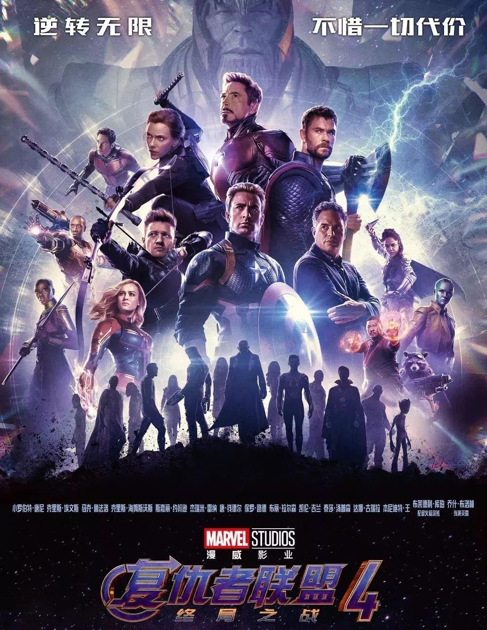 雅图影院明日排行电影_美国科幻电影 明日边缘 电影海报欣赏