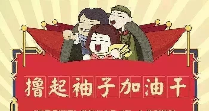 【全市总动员】治脏治乱要大干!周六开始!