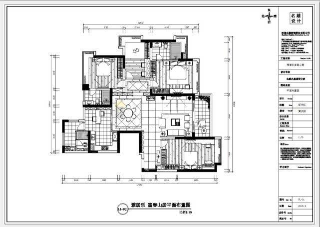 190平方套房设计图