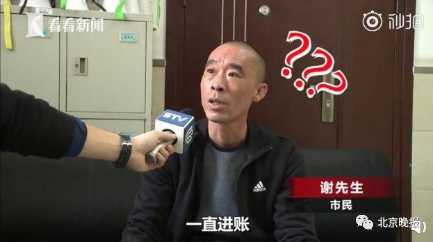 pp电子游艺