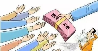 深圳本科生入户,如何领取3万住房补贴