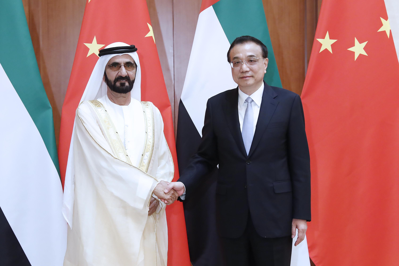 李克强会见阿联酋副总统兼总理穆罕默德
