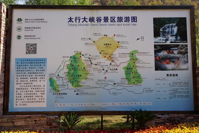北京出发 一张门票两天体验 五一来太行大峡谷的六大理由