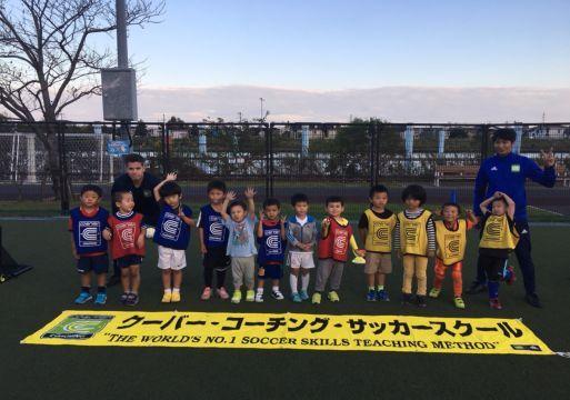 在日华人幼儿足球培训【5月号】