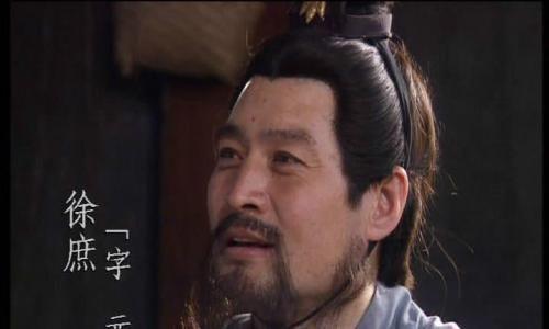 三十六计故事第十三:打草惊蛇,手下给刘备下圈套,为了找骂?