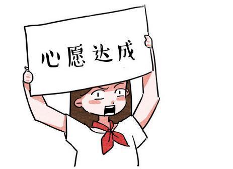 通博新娱乐官网