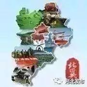 9171名!河北公务员录用省市县乡四级联考公告正式发布!