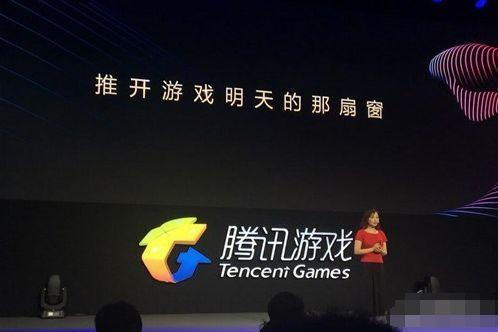 """拨开浮云""""创新""""""""出国""""成为腾讯游戏新道路"""
