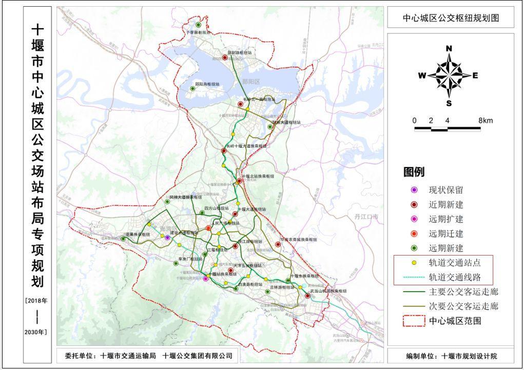 十堰軌道交通規劃圖來了!路線和站點是.圖片