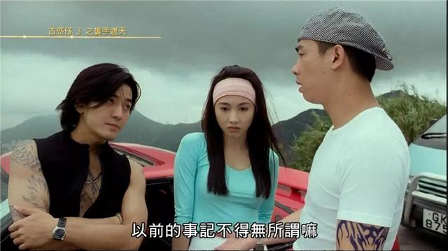 《古惑仔》的辉煌下,李连杰不是对手,吴京电影只有74万港币