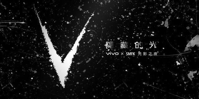 牵手国潮SMFK打造联名系列 vivo X27 Pro尽显创新潮流美学