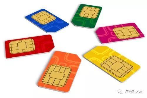 NCC宣布63.2%的SIM卡登记信息无效