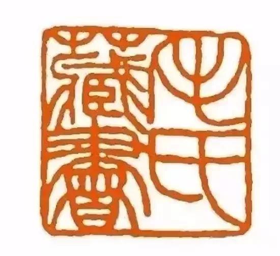 曾为毛主席刻印的十大篆刻名家,你都认识吗