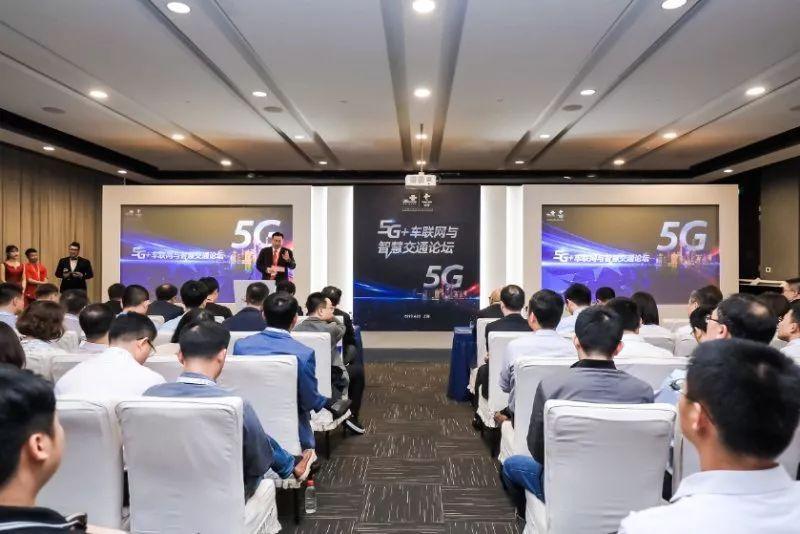 中国联畅通颁布匹4款5G+车联网与聪颖提交畅通系列产品,群多父亲咖列席(图1)