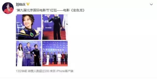 64岁刘晓戴巨大翡翠压胸,网友:好怕她喘不过气