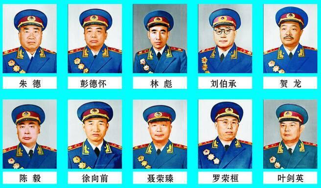 开国元帅大将上将,出自黄埔军校都有哪些?图片