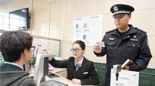 记者体验科技感十足的银行防范措施