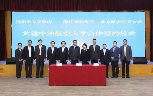 <b>继西湖大学后,杭州再迎两所重量级高校</b>