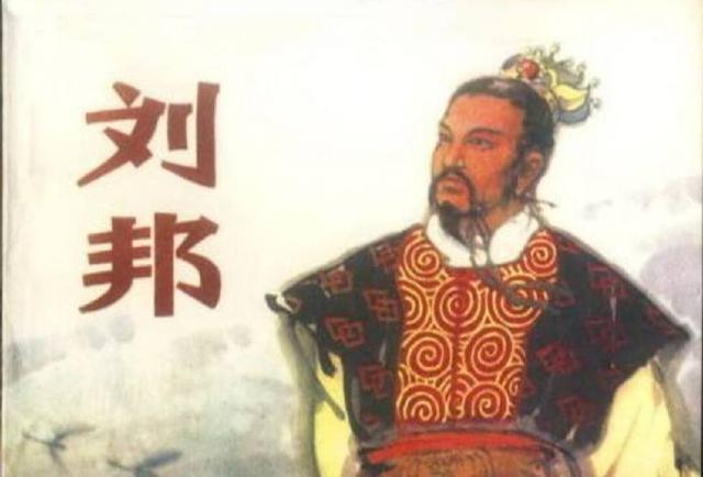 刘邦最应该杀的人,不是韩信,不是彭越,也不是黥布,另有其人